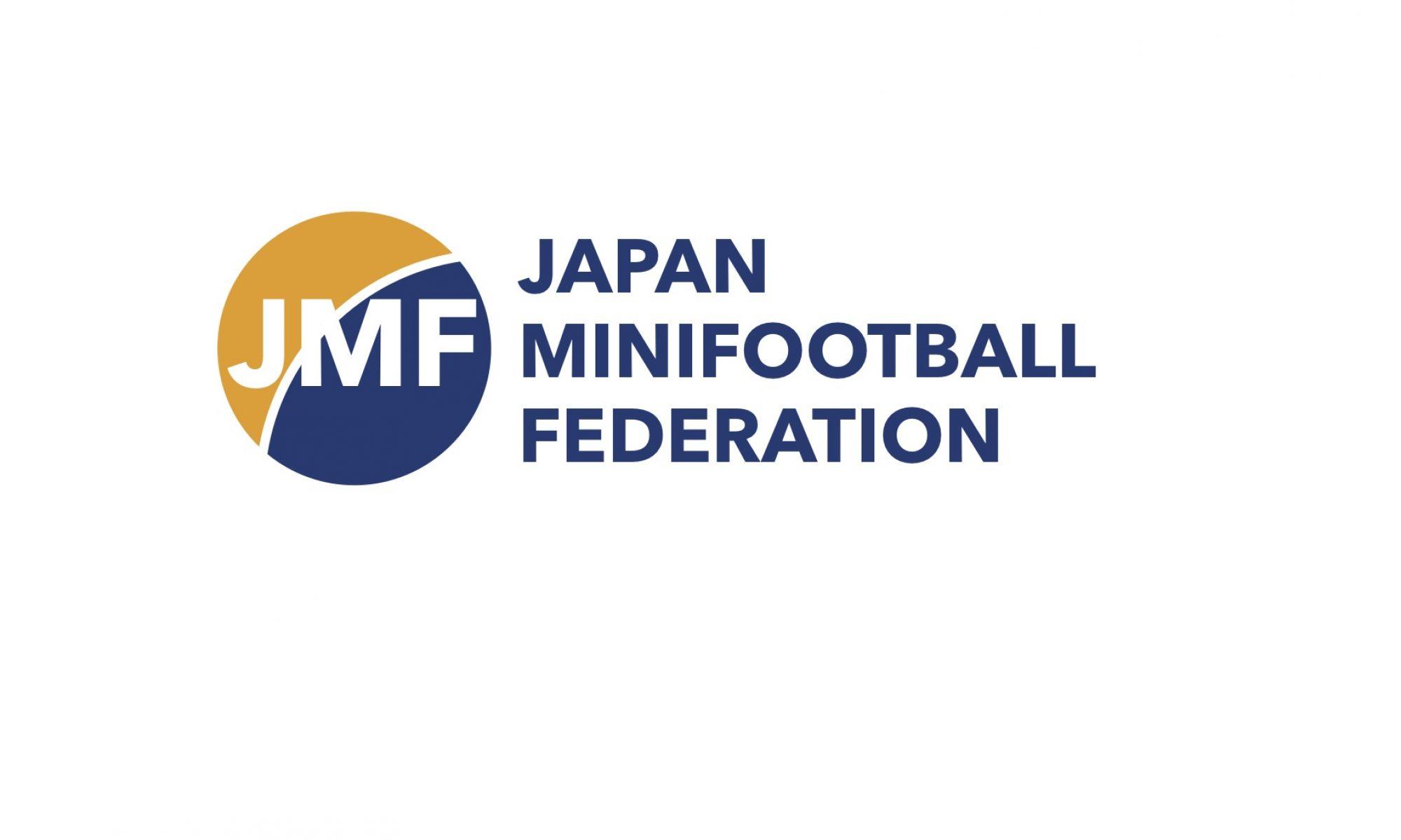 一般社団法人 日本ミニフットボール協会